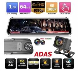 H19 1296P Dashcam Video inspelning 9.66 tum IPS Night Vision med backkamera